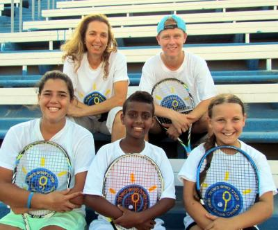"In its continuing quest to ""empower Israel's children ... beyond tennis,"" the Israel Tennis Centers Foundation (ITC) proudly announced its August 2014 exhibition schedule. This includes a special fundraising event at a private home in Westhampton Beach, N.Y. on Sunday, August 17 from 4:00 p.m.-6:00 p.m."